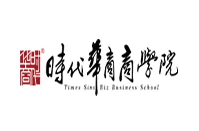 廣州時代華商商學院logo
