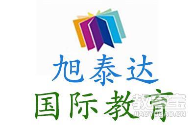 北京旭泰达教育