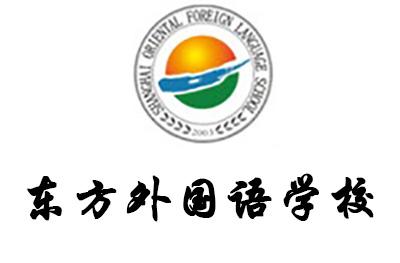 美国基石学校上海分校logo
