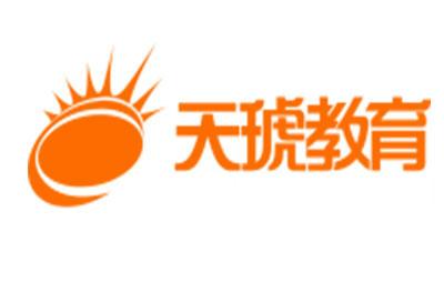 濟南天琥設計logo