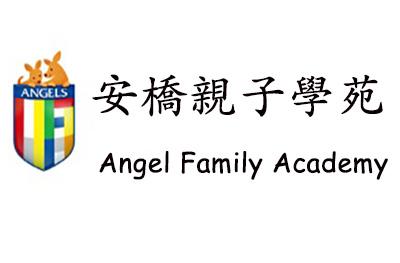 上海安乔亲子学苑logo