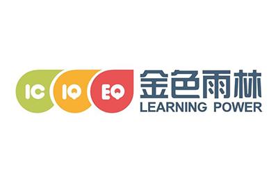 廣州金色雨林logo