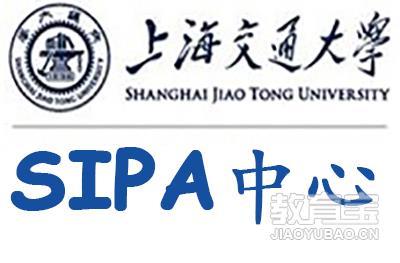 上海交通大學SIPA中心logo