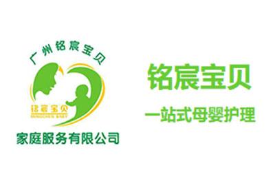 廣州銘宸母嬰培訓logo