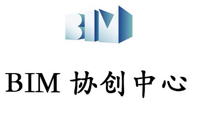 青理工BIM協同創新濟南中心logo