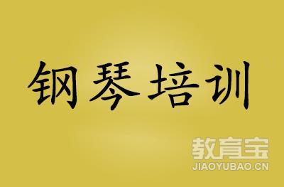 廣州佛山東莞鋼琴培訓logo
