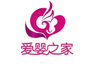 濟南愛嬰之家家政服務中心logo