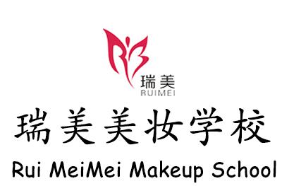 廣州瑞美美妝連鎖學校logo