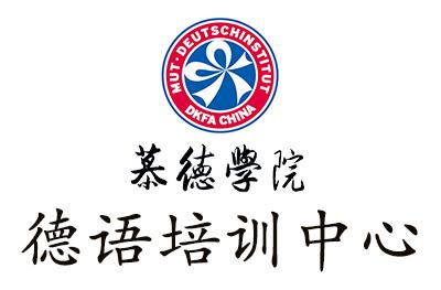 上海慕德学院logo