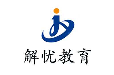上海解忧教育logo