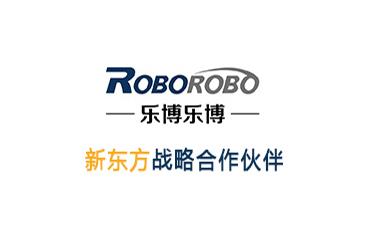樂博樂博機器人教育