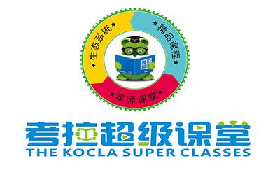 廣州考拉超級課堂logo