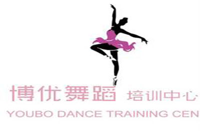廣州博優舞蹈培訓logo