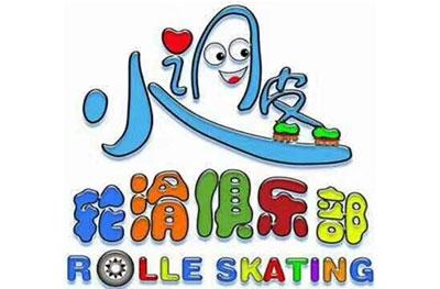 南京小调皮轮滑logo
