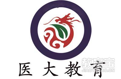 廣州醫大教育logo