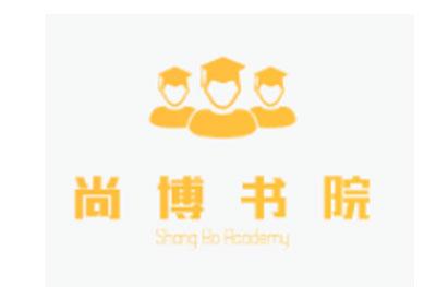 上海尚博书院logo