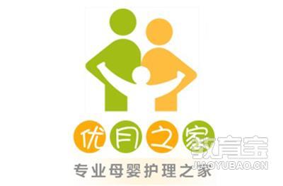 廣州優月之家培訓logo