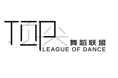 廣州舞蹈聯盟logo