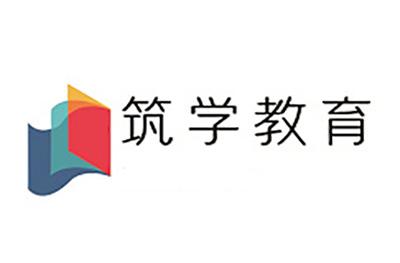 廣州筑學教育logo