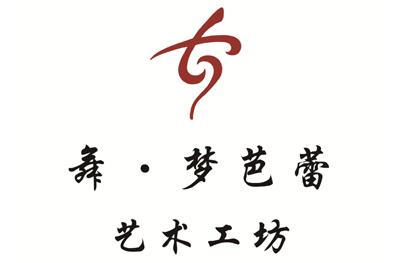 濟南舞夢芭蕾logo