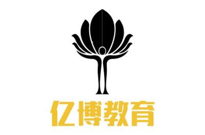 廣州億博教育logo