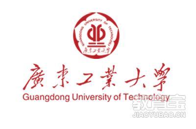 廣東工業大學本碩連讀項目logo
