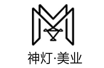 濟南神燈·美業培訓學校logo