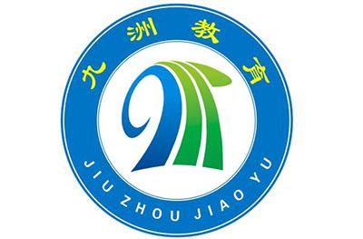 廣州市黃埔九洲教育培訓logo