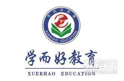 廣州學而好教育logo