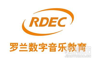 廣州羅蘭數字音樂logo