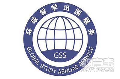 廣州環球留學logo