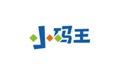 上海小码王logo
