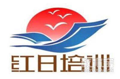 廣州紅日培訓logo