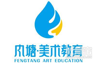 濟南風塘美術連城廣場校區logo
