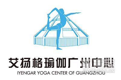 廣州艾揚格瑜伽培訓logo