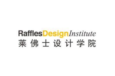 廣州萊佛士設計培訓學院logo