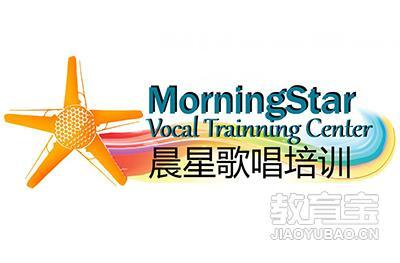 廣州晨星歌唱培訓logo