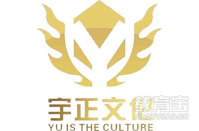 廣州宇正歌手DJ網紅培訓logo