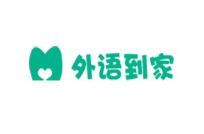 上海外语到家logo