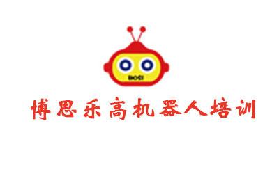 博思樂高機器人培訓學校logo