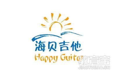 濟南海貝吉他logo