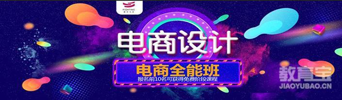 http://www.xqweigou.com/hangyeguancha/62240.html