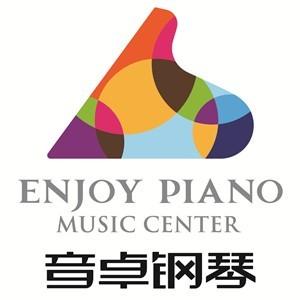 上海音卓钢琴艺术中心logo