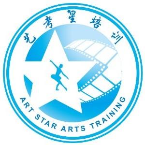 上海藝考星藝考培訓logo