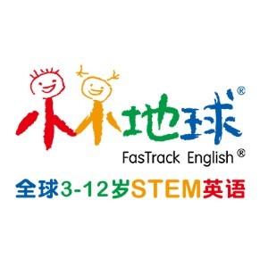 上海小小地球少兒英語logo