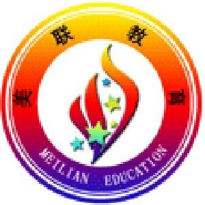 濟南美聯教育學校logo