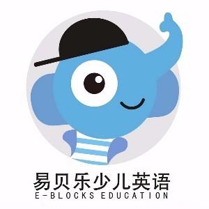 易貝樂少兒英語logo