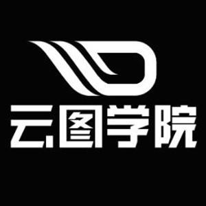 廣州云圖學院logo