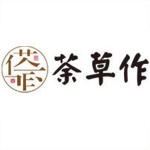 濟南荼草作茶藝花道培訓logo