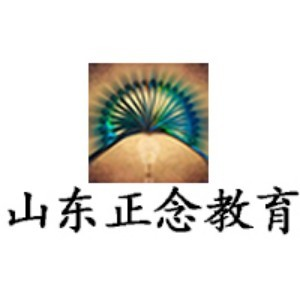 濟南正念教育logo